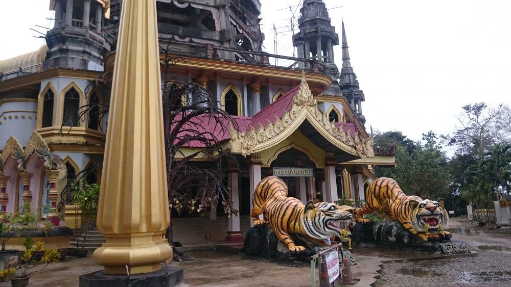 temple tigre krabi